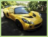 lotus_yellow_car